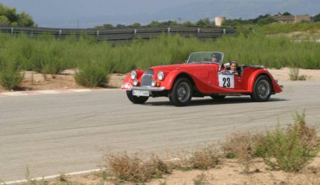 Palma '03